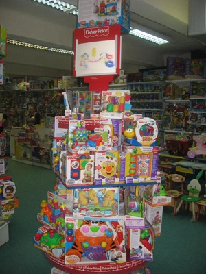 Fisher-Price2