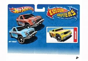Hot Wheels:V1056 Машинки