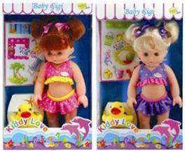 Happy People:290055 Кукла 23см  с аксесс.