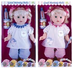 Happy People:290056 Кукла